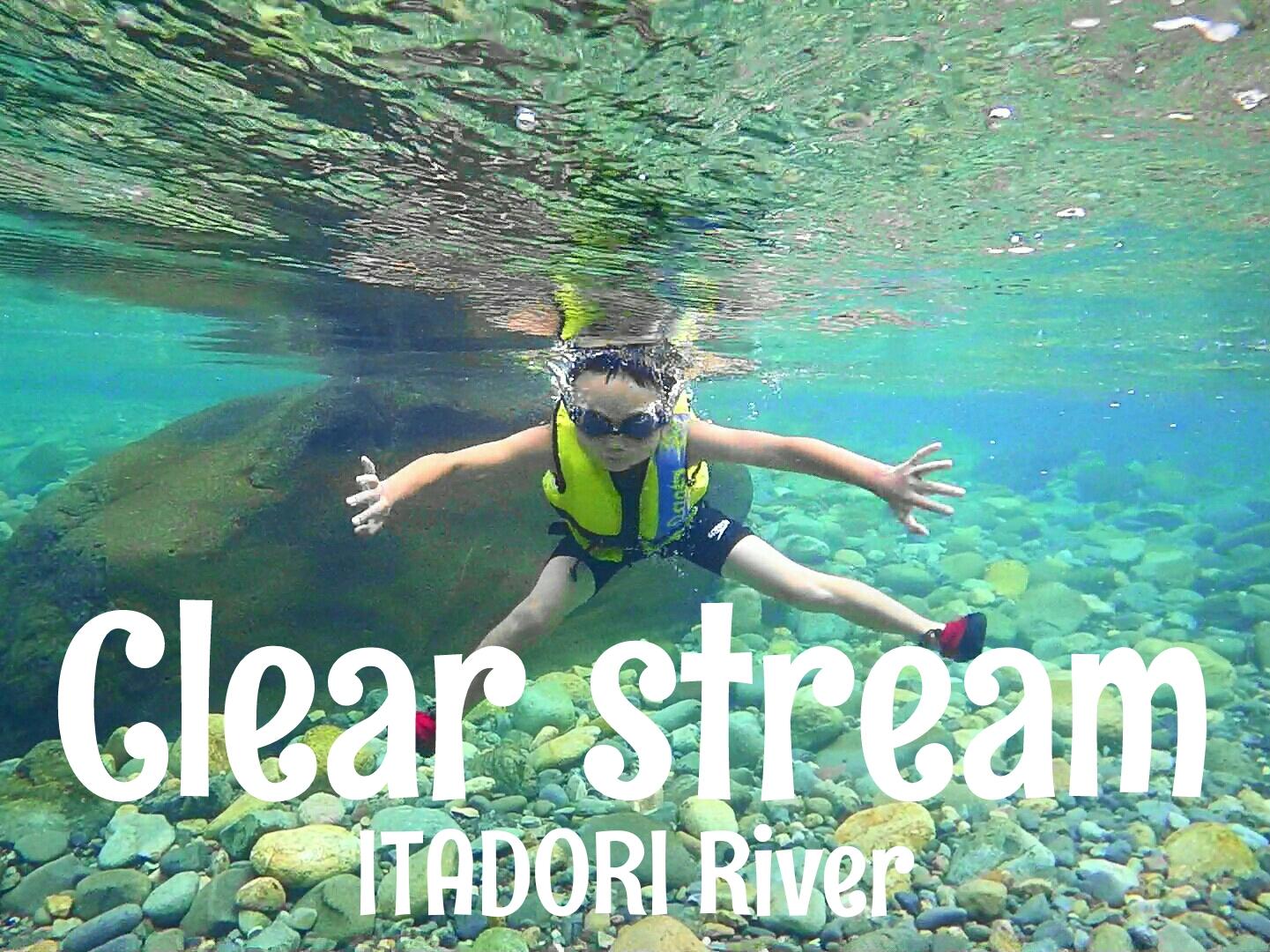 川遊び,板取川,ぎふ,きれいな川